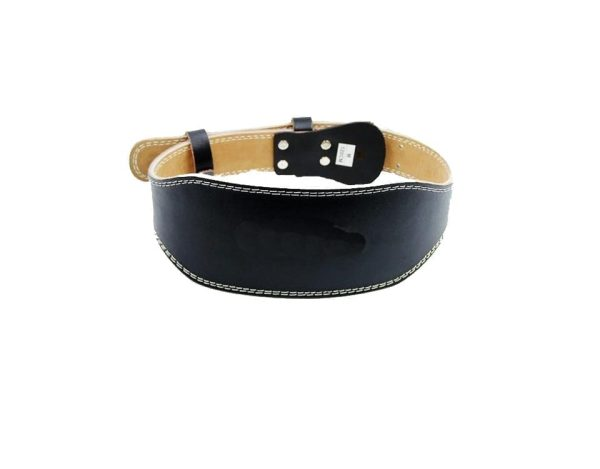 Weight Lifting Gym Belt to Support Waist & Back - Leather