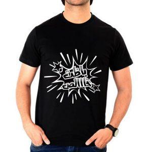 Printing Black T Shirt Crew Neck Cotton 100%