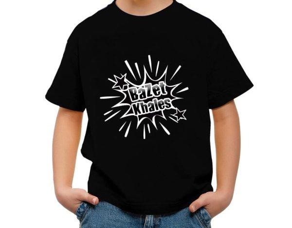 "Printing T-Shirt Crew Neck ""Bazet Khales"" Cotton 100% - Sports T-shirt Black - Size S"