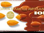 Ion milk chocolate Whole Almond 100g