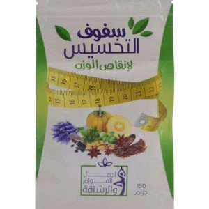 Sfof slimming bucket from Harraz 150 g