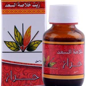 Al Saad Oil To Weaken Growth Of Hair 60 Ml