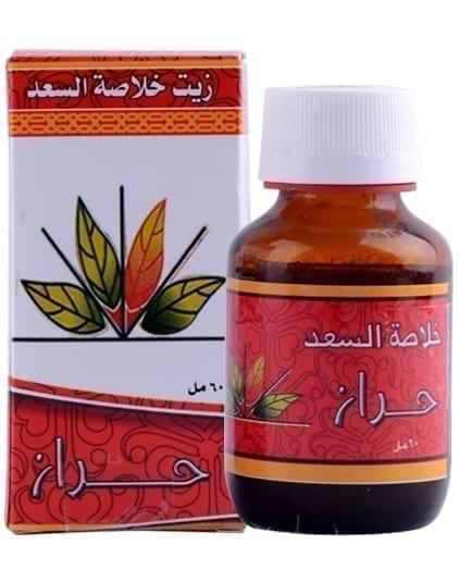 زيت خلاصه السعد لمنع نمو الشعر من حراز 60 ملي