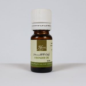 Lavender oil Harraz