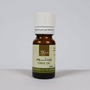 Garlic Oil From Harraz 10ml