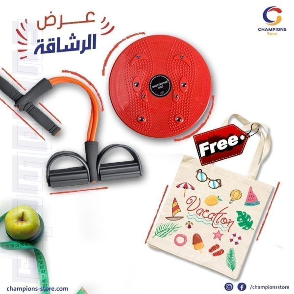 Waist Twister + Tummy Trimmer & FREE Casual Bag