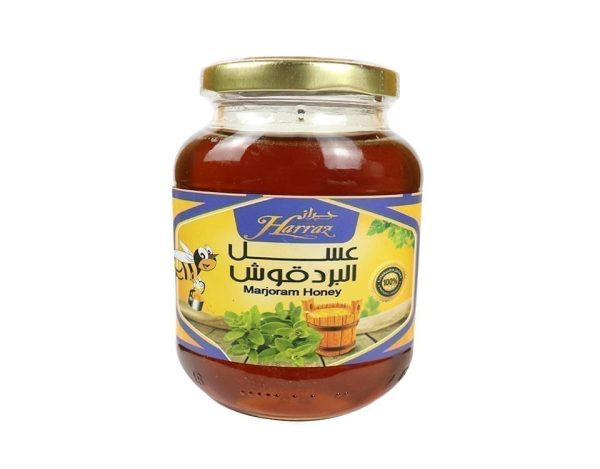 عسل البردقوش من حراز 450 جم