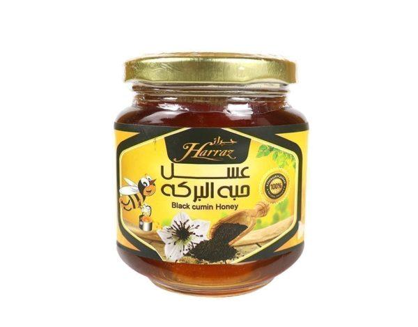 Harraz Black Cumin Honey 250 gm