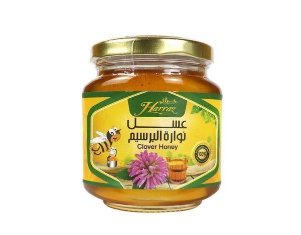 Harraz Clover Honey 250 gm