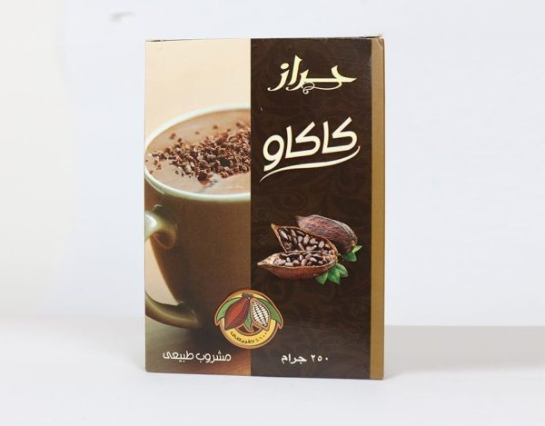 Cocoa Drink Harraz