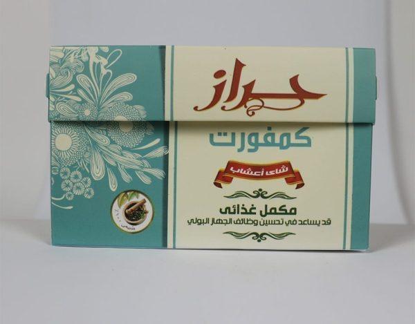 Herbal Tea Comfort Harraz