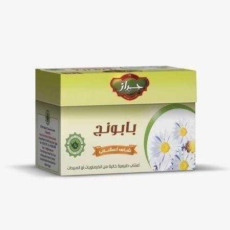 Chamomile Packet of Harraz 25 Sachets