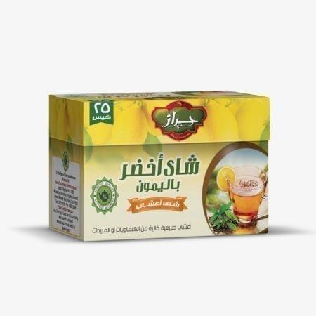 باكت شاي اخضر باليمون من حراز 25 ظرف
