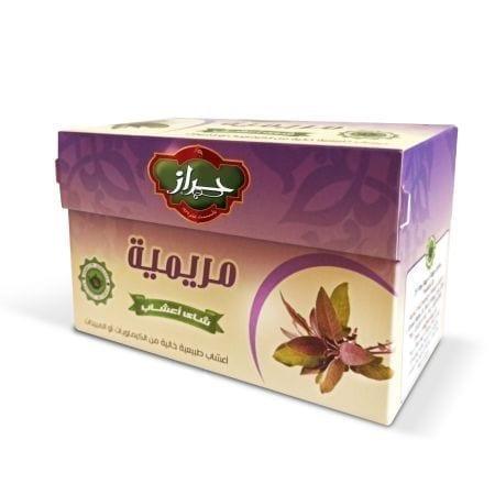 Harraz Sage Packet of 25 Bags