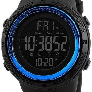 Skemi 1251 Sports Waterproof Wrist Watch - High Copy