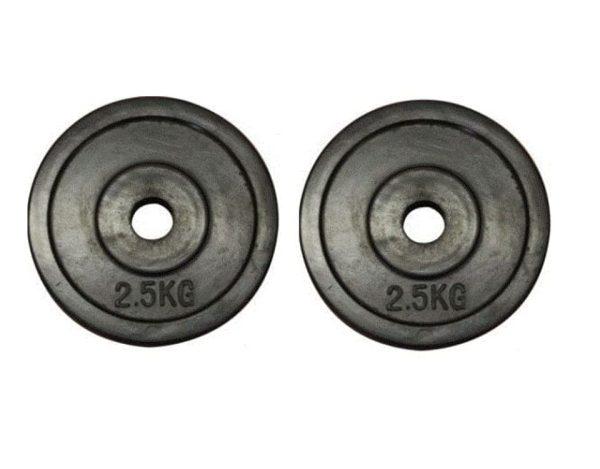 Rubber Weight Plates Set 2.5 KG – 2 pieces