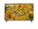 LG 55 inches UHD 4K Smart TV - Smart TV With Active HDR - 55UP7550PVG
