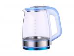غلاية ماء كهربائية من فلامنجو - كاتل زجاجي 2.2 لتر - موديل FM-4003 - ازرق