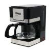 ماكينة تحضير قهوة اسبريسو من دي اس بي - ماكينة قهوة 800 وات