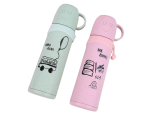 Smile Face Thermos Flask - Thermos and Mag Cat - Multi Color