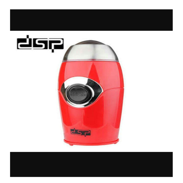 DSP Coffee Grinder - Coffee and Spices Grinder 200 Watt - Red