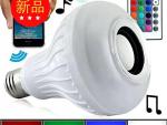 Multi-Use Disco Light - Disco Lamp and Wireless Subwoofer - Multicolor